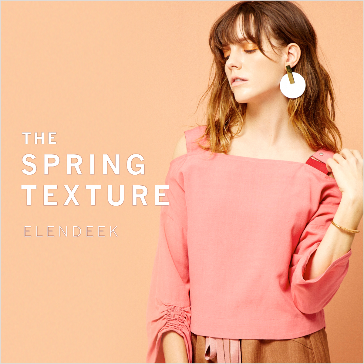 THE SPRING TEXTURE